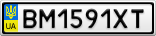 Номерной знак - BM1591XT