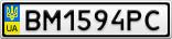 Номерной знак - BM1594PC