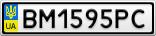 Номерной знак - BM1595PC