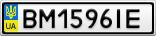 Номерной знак - BM1596IE