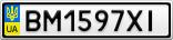 Номерной знак - BM1597XI