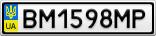 Номерной знак - BM1598MP