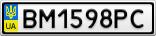 Номерной знак - BM1598PC