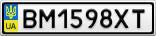 Номерной знак - BM1598XT