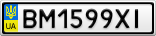 Номерной знак - BM1599XI