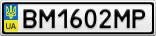 Номерной знак - BM1602MP