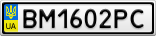 Номерной знак - BM1602PC