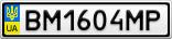 Номерной знак - BM1604MP
