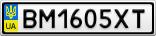 Номерной знак - BM1605XT