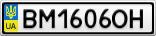 Номерной знак - BM1606OH