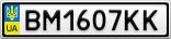 Номерной знак - BM1607KK