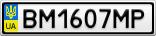 Номерной знак - BM1607MP