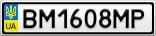 Номерной знак - BM1608MP