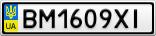 Номерной знак - BM1609XI