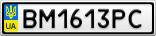 Номерной знак - BM1613PC