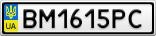 Номерной знак - BM1615PC