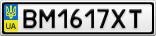 Номерной знак - BM1617XT