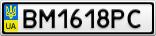 Номерной знак - BM1618PC
