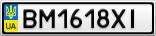 Номерной знак - BM1618XI