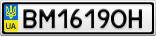 Номерной знак - BM1619OH