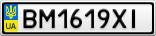 Номерной знак - BM1619XI