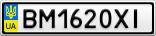 Номерной знак - BM1620XI