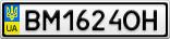 Номерной знак - BM1624OH