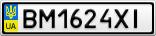 Номерной знак - BM1624XI