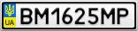 Номерной знак - BM1625MP