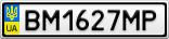 Номерной знак - BM1627MP