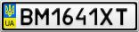 Номерной знак - BM1641XT