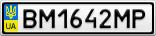 Номерной знак - BM1642MP