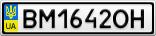 Номерной знак - BM1642OH