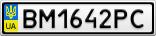 Номерной знак - BM1642PC