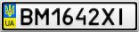 Номерной знак - BM1642XI