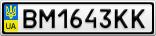 Номерной знак - BM1643KK
