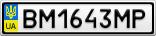 Номерной знак - BM1643MP