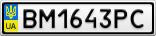 Номерной знак - BM1643PC