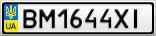 Номерной знак - BM1644XI