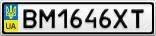 Номерной знак - BM1646XT