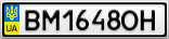 Номерной знак - BM1648OH