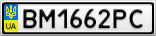 Номерной знак - BM1662PC