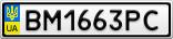 Номерной знак - BM1663PC