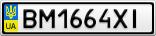 Номерной знак - BM1664XI