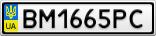 Номерной знак - BM1665PC