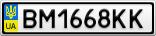 Номерной знак - BM1668KK