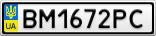 Номерной знак - BM1672PC