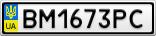 Номерной знак - BM1673PC