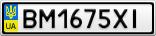 Номерной знак - BM1675XI