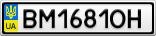Номерной знак - BM1681OH